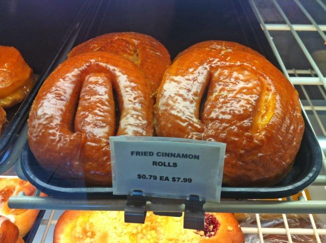 Fried Cinnamon Rolls